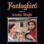 Саундтрек к  Fantaghirò