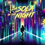 Da sola / In the night (Singolo)