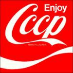 Enjoy CCCP (disc 1: Danza)